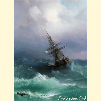 072 A Ship in a Stormy Sea
