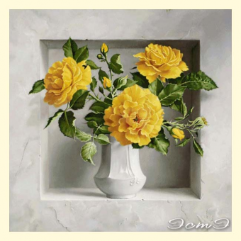 339 Yellow Roses