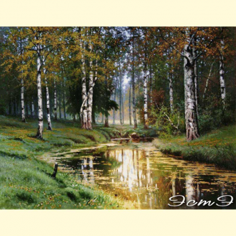095* Landscape with a stream