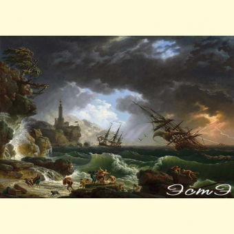 156 A Shipwreck in Stormy Seas